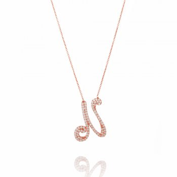 Ingenious rose gold necklace with pave letter N