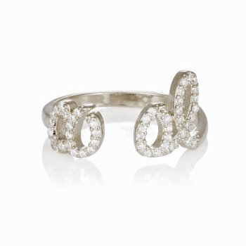 silver adjustable pave love ring
