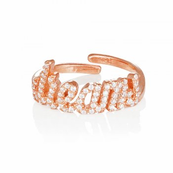 Ingenious rose gold adjustable pave dreams ring